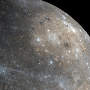 Mercury Retrograde August 2-26, 2011