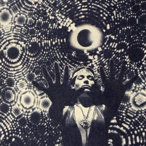 1-13-13 : Access the quantum vibrational field~