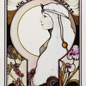Happy FULL MOON in Virgo March 16th 2014!