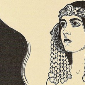 Compassionate Patience: October 2014 Astrology Report by Sarah Varcas~