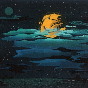 Kaypacha Report: Like a captain sailing stormy seas~